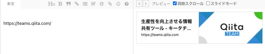 スクリーンショット 2021-05-12 14.01.33.png