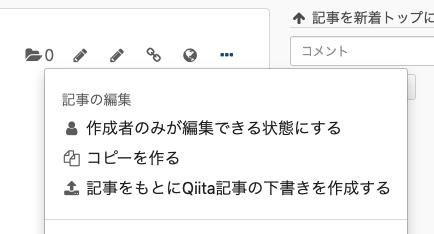 a758c2bc-2bac-28fd-ca70-2dd21fb239e3.png